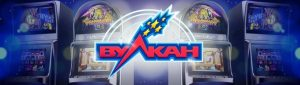 Igrovye-avtomaty-Vulkan-kazino