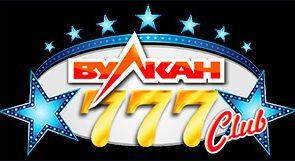 vulcan-777-club