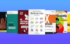 UX-books-cover
