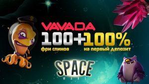 1577229382_vavada_casino_186a87f692fa4d4bb
