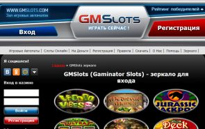 gaminatorslots